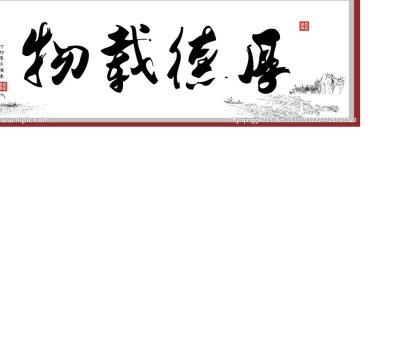 陈庚龙146.png